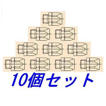 画像1: 強化ガスホース継手金具 ...